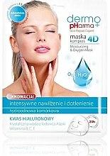 Parfüm, Parfüméria, kozmetikum Arcmaszk - Dermo Pharma Skin Repair Expert Skin Lightening Face Mask 4D