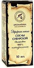 """Parfüm, Parfüméria, kozmetikum Illóolaj """"Szibériai fenyő"""" - Aromatika"""