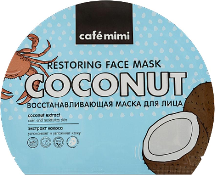 Regeneráló anyagmaszk arcra - Cafe Mimi Restoring Face Mask Coconut