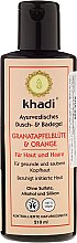 """Parfüm, Parfüméria, kozmetikum Zuhanyzó és fürdő sampon """"Gránátalma és Narancsvirág"""" - Khadi Pomegranate & Orange Bath & Body Wash"""