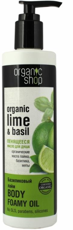 "Habzó fürdőolaj ""Bazsalikom lime"" - Organic shop Body Foam Oil Organic Lime and Basil — fotó N2"