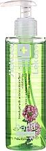 """Parfüm, Parfüméria, kozmetikum Kézfertőtlenítő gél """"Vasfű"""" - Markell Cosmetics Lekos+"""