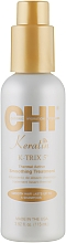 Parfüm, Parfüméria, kozmetikum Simító szer hajra - CHI Keratin K-Trix 5 Smoothing Treatment