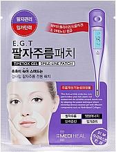 Parfüm, Parfüméria, kozmetikum Pórustisztító tapasz orra - Mediheal E.G.T Timetox Gel Smile-Line Patch