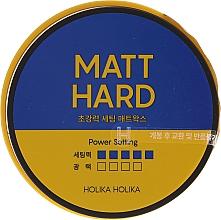 Parfüm, Parfüméria, kozmetikum Matt hajformázó viasz - Holika Holika Biotin Style Care Ultra Holding Matt Wax