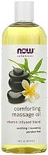 Parfüm, Parfüméria, kozmetikum Nyugtató masszázs olaj - Now Foods Solutions Comforting Massage Oil