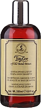 Parfüm, Parfüméria, kozmetikum Taylor of Old Bond Street Sandalwood Hair and Body Shampoo - Sampon