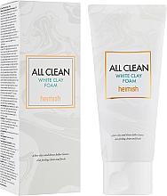 Parfüm, Parfüméria, kozmetikum Arctisztító hab - Heimish All Clean White Clay Foam