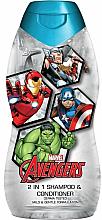 Parfüm, Parfüméria, kozmetikum Gyermek sampon és kondicionáló - Corsair Marvel Avengers 2 in 1 Shampoo&Conditioner