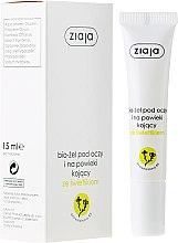 Parfüm, Parfüméria, kozmetikum Szemkörnyékápoló Bio-gél - Ziaja Bio-Gel Eye And Eyelid Smoothing With A Skylight