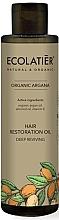 """Parfüm, Parfüméria, kozmetikum Hajolaj """"Mély helyreállítás"""" - Ecolatier Organic Argana Hair Restoration Oil"""