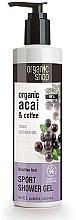 "Parfüm, Parfüméria, kozmetikum Tonizáló tusfürdő gél ""Brazil asaya"" - Organic Shop Organic Coffee and Acai Sport Shower Gel"