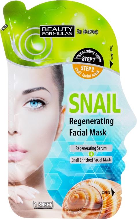 Regeneráló maszk csiga kivonattal - Beauty Formulas Snail Regenerating Facial Mask