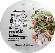 """Parfüm, Parfüméria, kozmetikum Arcmaszk """"Chia és Oliva"""" - Cafe Mimi Face Mask"""