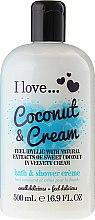 Parfüm, Parfüméria, kozmetikum Tusoló fürdő géles olaj - I Love... Coconut & Cream Bubble Bath And Shower Creme