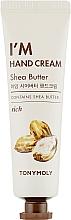"Parfüm, Parfüméria, kozmetikum Kézkrém ""Sheavaj"" - Tony Moly I'm Hand Cream Shea Butter"