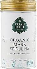 """Parfüm, Parfüméria, kozmetikum Szerves tisztító és fiatalító arcmaszk """"Laminaria és amla"""" - Eliah Sahil Mask"""