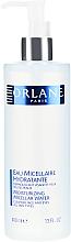 Parfüm, Parfüméria, kozmetikum Hidratáló micellás víz - Orlane Moisturizing Micellar Water