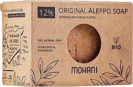 Parfüm, Parfüméria, kozmetikum Olíva-babér olaj, 12 % - Mohani