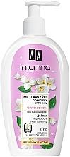 Parfüm, Parfüméria, kozmetikum Intim higéniai gél - AA Intimate Soothing Micellar Gel