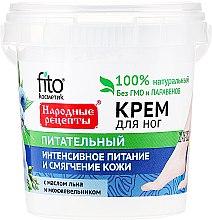 Parfüm, Parfüméria, kozmetikum Tápláló lábkrém - Fito Kozmetikum Népi receptek