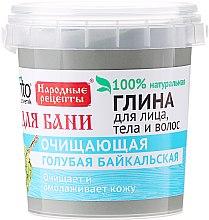Parfüm, Parfüméria, kozmetikum Bajkáli kék agyag arcra, testre és hajra - Fito Kozmetikum