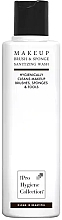 Parfüm, Parfüméria, kozmetikum Sminkecset tisztító szer - Make-Up Brush & Sponge Sanitizing Wash