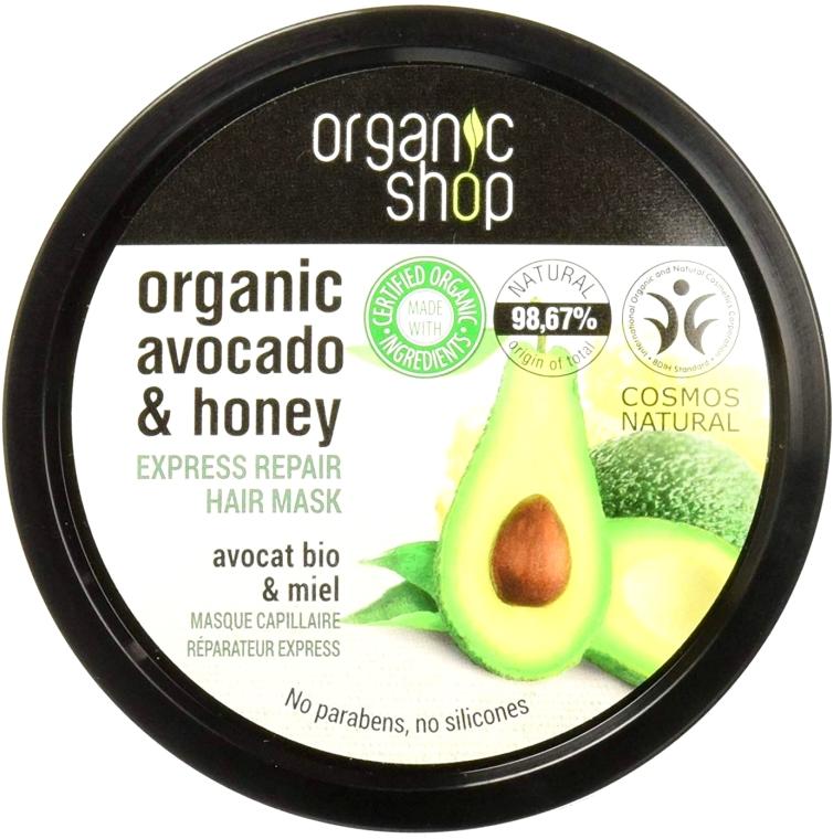 """""""Mézes avokádó"""" hajmaszk - Organic Shop Organic Avocado and Honey Hair Mask"""