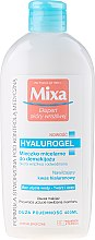 Parfüm, Parfüméria, kozmetikum Intenzív hidratáló tej dehidratált és érzékeny arcbőrre - Mixa Hydrating Hyalurogel Milk