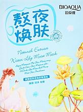 Parfüm, Parfüméria, kozmetikum Hidratáló maszk sárga liliom kivonattal - BioAqua Natural Extract Mask