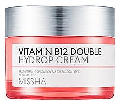 Parfüm, Parfüméria, kozmetikum Hidratáló krém B12-vitaminnal - Missha Vitamin B12 Double Hydrop Cream
