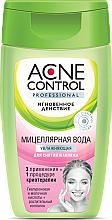 Parfüm, Parfüméria, kozmetikum Hidratáló micellás víz - Fito Kozmetikum Acne Control Professional