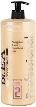 Parfüm, Parfüméria, kozmetikum Hajegyenesítő krém - Dr.EA Keratin Series 2 Straightener Cream