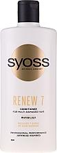 Parfüm, Parfüméria, kozmetikum Kondicionáló nagyon sérült hajra - Syoss Renew 7 Water Lily Conditioner For Multi-Damage Hair