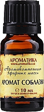 """Parfüm, Parfüméria, kozmetikum Illóolaj család """"A kísértés illata"""" - Aromatika Fragrance Of Love"""