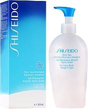 Parfüm, Parfüméria, kozmetikum Napozás utáni regeneráló emulzió testre és arcra - Shiseido Suncare After Sun Intensive Recovery Emulsion
