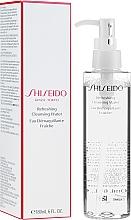 Parfüm, Parfüméria, kozmetikum Frissítő tisztító víz - Shiseido Refreshing Cleansing Water