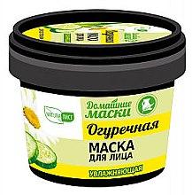 """Parfüm, Parfüméria, kozmetikum Hidratáló uborka arcmaszk """"Otthoni maszkok"""" - NaturaList"""