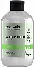 """Parfüm, Parfüméria, kozmetikum Sminklemosó micellás víz """"Matcha és bambusz"""" - Ecolatier Urban Micellar Water"""