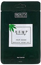 Parfüm, Parfüméria, kozmetikum Hajmaszk - Beauty Formulas Hemp Beauty Hair Mask
