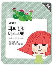 Parfüm, Parfüméria, kozmetikum Nyugtató arcmaszk - Yadah Soothing Mask
