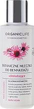 Parfüm, Parfüméria, kozmetikum Sminklemosó tej - Organic Life Dermocosmetics Skin Essentials