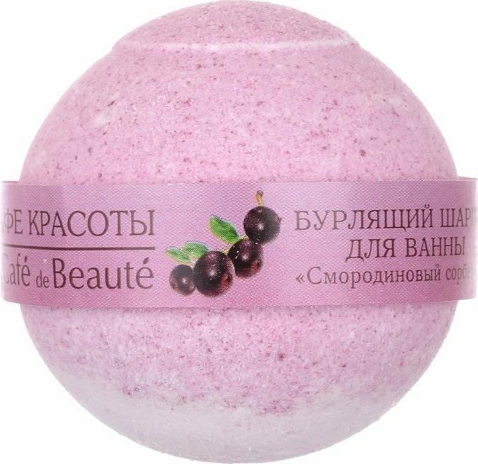 """Pezsgő fürdőgolyó """"Ribizli sörbet"""" - Le Cafe de Beaute Bubble Ball Bath"""