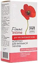 "Parfüm, Parfüméria, kozmetikum Tej intim higiéniához ""Gyengéd érintés"" - Dr. Sante Femme Intime"