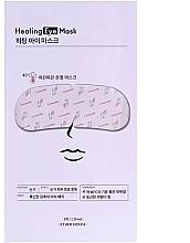 """Parfüm, Parfüméria, kozmetikum Melegítő szemmaszk """"Levendula'"""" - Etude House Heating Eye Mask"""