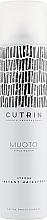 Parfüm, Parfüméria, kozmetikum Hajlakk erős fixálás - Cutrin Muoto Strong Instant Hairspray