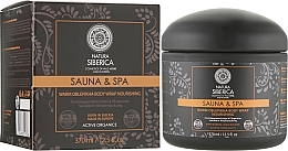 "Parfüm, Parfüméria, kozmetikum Meleg homoktövis kivonatos testpakolás ""Tápláló"" - Natura Siberica Sauna&Spa"