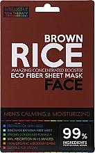 Parfüm, Parfüméria, kozmetikum Nyugtató maszk barna rizs kivonattal - Beauty Face Calming & Moisturizing Compress Mask For Man