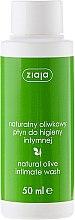 """Parfüm, Parfüméria, kozmetikum Intim mosakodó gél """"Olíva"""" - Ziaja Natural Olive Intimate Wash"""