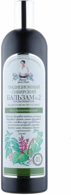 Regeneráló hajöblítő balzsam №2 nyírfa propolisszal - Agáta nagymama receptjei